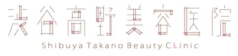 渋谷高野美容医院ロゴ