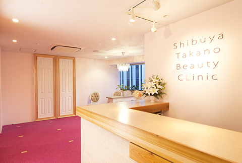 渋谷高野美容医院photo